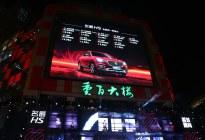 【图说上市】名爵全新紧凑型SUV—名爵HS正式上市 售11.98万元-18.98万元