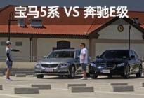 《茬驾》第2集 :3系车主换车还选宝马?