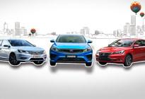 10万元级国产轿车怎么选?其中一款还带L2级自动驾驶!