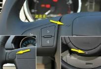 最全的汽车各个按钮功能图解,教您看图秒懂