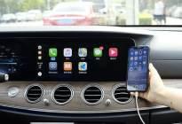 首批适配CarPlay车载系统 体验新版高德地图V8.70