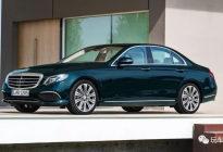 再见6缸!新款奔驰E级竟配1.5T发动机,这还是豪华车吗?