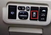 长点儿心!这些汽车按钮可千万别乱按