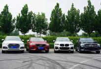 4款主流豪华中型SUV横评,40万左右买谁更值?