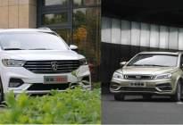8万左右的家用车,宝骏360、宋MAX和帝豪你选谁?