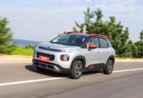 【图说上市】雪铁龙全新小型SUV—云逸正式上市 售10.98万元-15.98万元