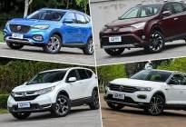 今时不同往日 11万起售的国产精品SUV杠得过合资吗?
