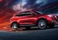 """全球首款荷尔蒙SUV""""空降""""广东,11.98万起售的价格能撩到你?"""