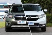 斯巴鲁森林人对比本田CR-V 能否摆脱少数派命运?