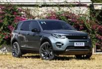 捷豹路虎新平台将国产 3款混动SUV将国产