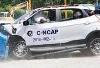 2018年C-NCAP第三批碰撞试验成绩出炉,令人堪忧