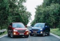 哈弗H2创享版车型上市 售7.49-9.49万元