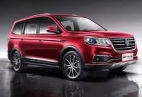 7.49万的中国品牌SUV,采用2+2+3座椅布局,8年/16万公里超长质保