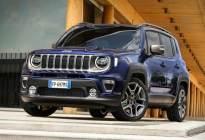 Jeep将推出自由侠插电混动版,或于2022年上市