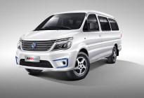 补贴后售12.99万元-13.49万元 菱智M5 EV正式上市