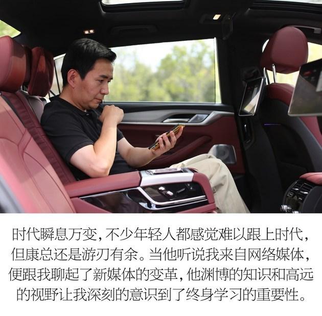 紧跟时代步伐互联网高管与新BMW5系Li