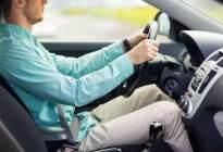 老司机为什么都喜欢将座椅往后调?新手可能不太明白