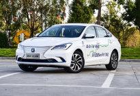 4款新能源车上市,最低还不到12万