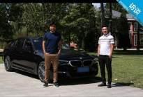 完美的升级 好动奶爸与新BMW 5系Li