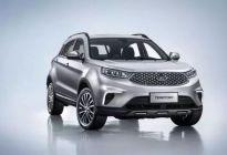 江铃福特全新紧凑型SUV—领界正式亮相