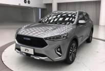 哈弗F7部分新车配置曝光 舒适/安全配置丰富 11月上市
