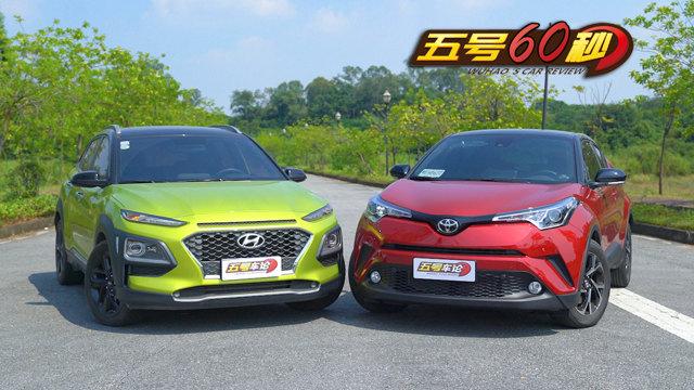 北京现代昂希诺和广汽丰田C-HR怎么选?