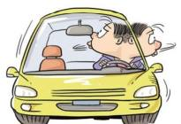 """超实用!五张图学会倒车入库和侧方停车,老司机""""真传""""哦!"""