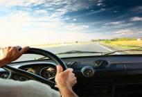 成为老司机要开多少年车?懂这三招,3天足矣!