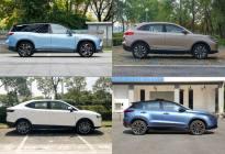 跟风买SUV?看完这6款长续航、高颜值的纯电轿车再做决定!
