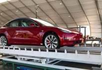 目标年产量25万辆 特斯拉上海工厂将国产Model 3和Model Y