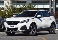 2019款东风标致SUV家族将于今晚上市