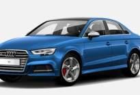 售37.15万元 2019款奥迪S3 2.0T Limousine上市