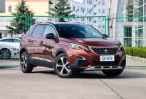 2019款标致4008正式上市 售价16.97-24.97万元/推6款车型