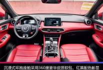 试驾|贴合实际,名爵HS用日常通勤诠释何为荷尔蒙SUV