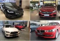 10月热门豪华轿车降价排行:奔驰新C级降1万、XTS与A4L同价