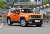 Jeep自由侠新增两款车型 售15.48/16.48万元