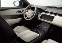 新款路虎揽胜星脉上市:58.8万元起售 新增一款入门车型