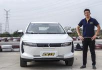 不到10万的电动轿跑SUV 体验欧拉iQ