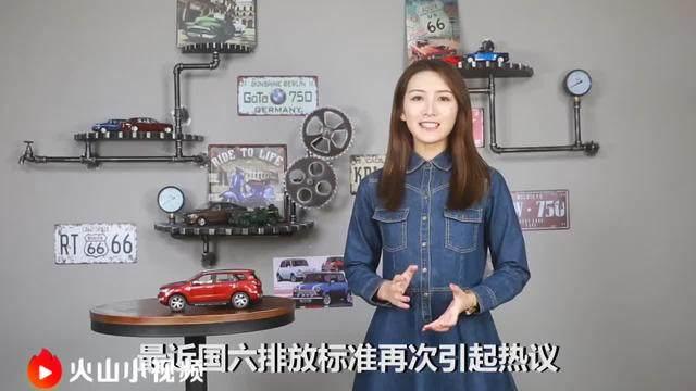 国六来势汹汹,明年国五禁售、无法注册,花钱买的车不让开了?