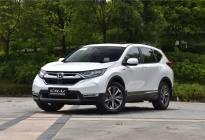 本田CR-V混动和1.5T燃油版怎么选?1年用车成本差多少?