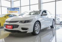 满足国六排放标准 新款迈锐宝XL将广州车展首发