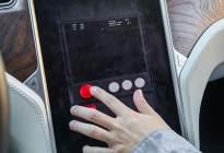 """玩转特斯拉车机 这才是触手可及的""""未来"""""""