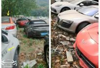 浙江最牛豪车坟场,200万的车算一般,路人感叹暴殄天物