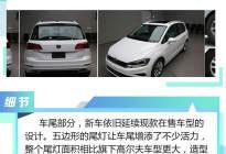 热度比SUV高多了 广州车展重点轿车前瞻
