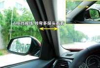 """开车如何""""扫盲""""?一分钟学会,教练压箱底的操作"""