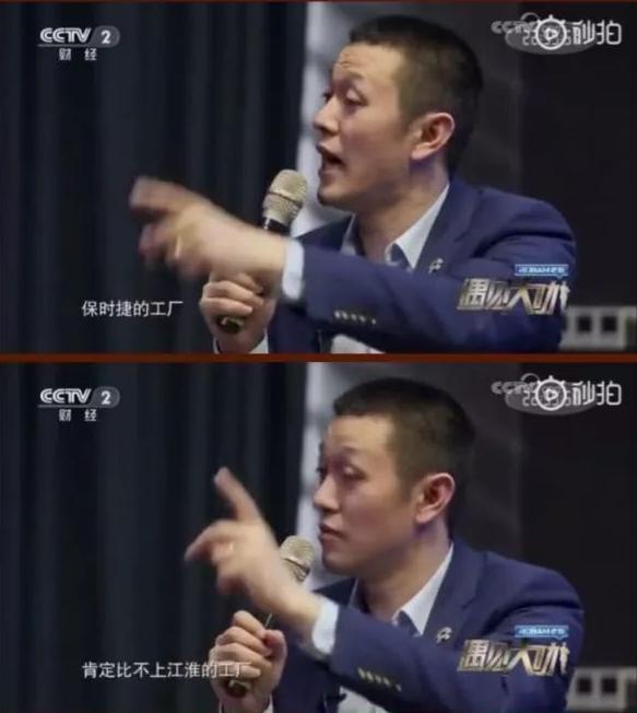 """""""保时捷工厂不如江淮好"""",难道这才是蔚来卖得贵的真正理由?"""
