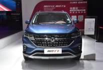 东风风行再推全新SUV,堪称大号T6,搭载宝马发动机!