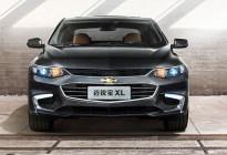 2.0T+9AT动力组合 新款迈锐宝XL将广州车展前夕亮相