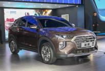 外观改动较大 新款现代途胜将广州车展上市