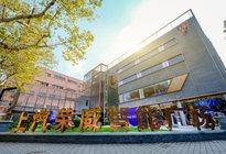 新天地打卡新地标来了!上汽荣威智能广场开门迎客 汽车行业首个新零售体系落地成型